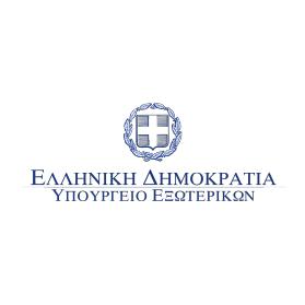 ΥΠΟΥΡΓΕΙΟ ΕΞΩΤΕΡΙΚΩΝ